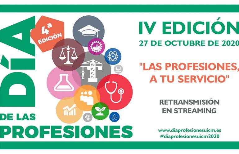 Día de las Profesiones 2020: «Las profesiones a tu servicio»